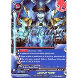 BFE Foil F-H-EB03/0030EN Ruler of Terror