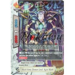BFE H-EB01/0010EN Mech Army Demon Lord, Agos Marh
