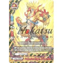 BFE H-EB01/0014EN Battle Aura Dragon, Extreme-Aura
