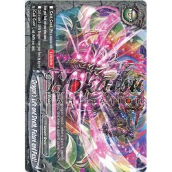 BFE H-EB01/0022EN Dragon's Life and Death, Future and Past!