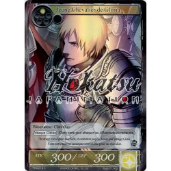 Foil TTW-018 Young Knight of Gloria
