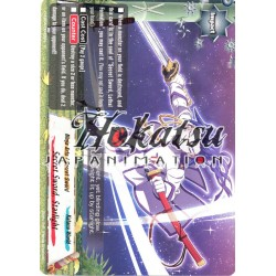 BFE H-EB04/0043EN Secret Sword, Starlight