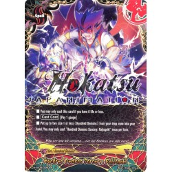 BFE H-EB04/0060EN Hundred Demons Sorcery, Raijogeki