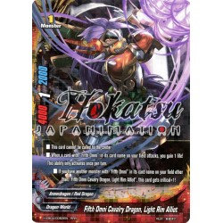 BFE H-EB04/0062EN Fifth Omni Cavalry Dragon, Light Rim Alliot