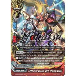 BFE H-EB04/0066EN Fifth Omni Dragon Lord, Crimson Drum