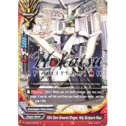 BFE H-EB04/0081EN Fifth Omni Armored Dragon, Holy Scripture Hisui