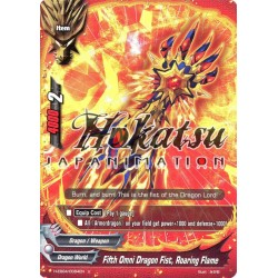 BFE H-EB04/0084EN Fifth Omni Dragon Fist, Roaring Fire
