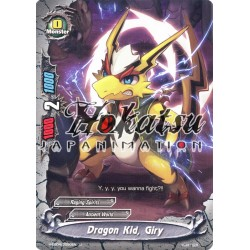 BFE H-EB04/0090EN Dragon Kid, Giry