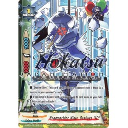 "BFE Foil H-EB04/0019EN Nanomachine Ninja, Byakuya ""SD"""