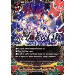 BFE Foil H-EB04/0060EN Hundred Demons Sorcery, Raijogeki