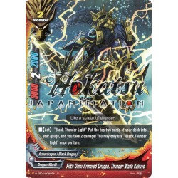 BFE Foil H-EB04/0080EN Fifth Omni Armored Dragon, Thunder Blade Kokuyo