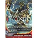 BFE Foil H-EB04/0080EN Fifth Omni Armored Dragon, Thunder Blade Kokuyo