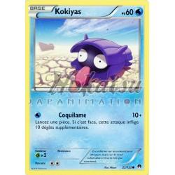 PKM 022/122 Kokiyas