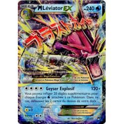 PKM 027/122 MegaGyaradosEX
