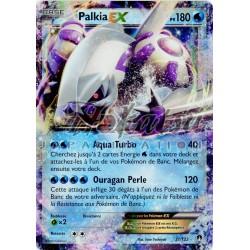PKM 031/122 Palkia-EX
