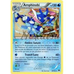 PKM 040/122 Amphinobi