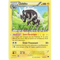 PKM 049/122 Zebstrika