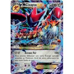 PKM 077/122 Méga Cizayox-EX