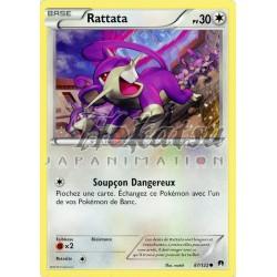 PKM 087/122 Rattata