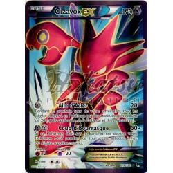 PKM 119/122 Cizayox-EX