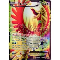 PKM 121/122 Ho-OhEX