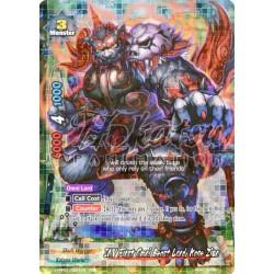 BFE H-PP01/0001EN INV First Omni Beast Lord, Kage Ziun