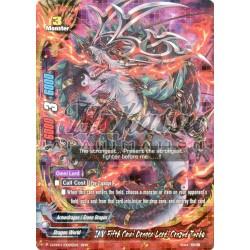 BFE H-PP01/0005EN INV Fifth Omni Dragon Lord, Crazed Tenbu