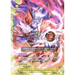 BFE H-PP01/0007EN INV Seventh Omni Earth Lord, Twilight Count