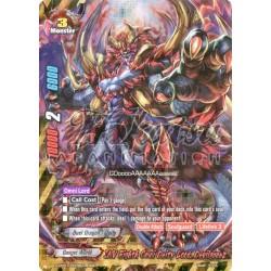 BFE H-PP01/0008EN INV Eighth Omni Deity Lord, Devilgadez
