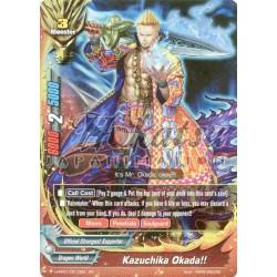BFE H-PP01/0010EN Kazuchika Okada!!