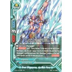 BFE H-PP01/0018EN Great Dragonarms, the Main Force