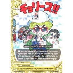 BFE H-PP01/0030EN Deity of Buddyfight Realm (Self-proclaimed), Goddo★Funayama