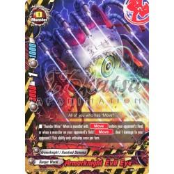 BFE H-PP01/0041EN Armorknight Evil Eye