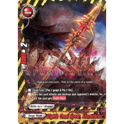 BFE H-PP01/0043EN Eighth Omni Spear, Stormthrust