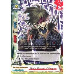 BFE H-PP01/0047EN Elusive Phantom, Kirimogura