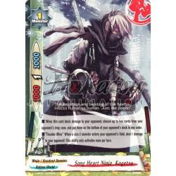 BFE H-PP01/0048EN Song Heart Ninja, Kogetsu