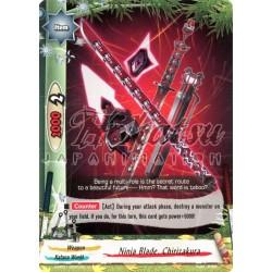 BFE H-PP01/0051EN Ninja Blade, Chirizakura