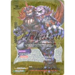 BFE H-PP01/0069EN INV First Omni Beast Lord, Kage Ziun