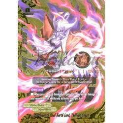 BFE H-PP01/0075EN INV Seventh Omni Earth Lord, Twilight Count