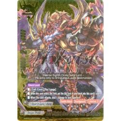 BFE H-PP01/0076EN INV Eighth Omni Deity Lord, Devilgadez