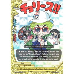 BFE Foil F-H-PP01/0030EN Deity of Buddyfight Realm (Self-proclaimed), Goddo★Funayama
