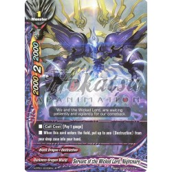BFE Foil F-H-PP01/0033EN Servant of the Wicked Lord, Nightmare