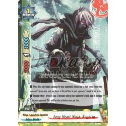 BFE Foil F-H-PP01/0048EN Song Heart Ninja, Kogetsu