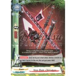 BFE Foil F-H-PP01/0051EN Ninja Blade, Chirizakura
