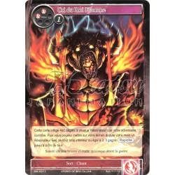SKL-025  Cri du Roi Flamme