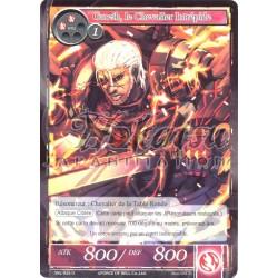 SKL-026  Gareth, le Chevalier Intrépide