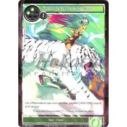 SKL-064  Sprint de la Dame des Bêtes