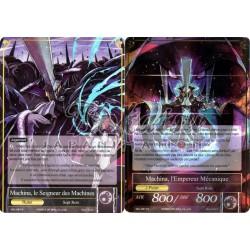SKL-087  Machina, le Seigneur des Machines/Machina, l'Empereur Mécanique