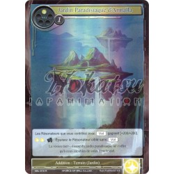 F SKL-010  Heavenly Garden of Armalla