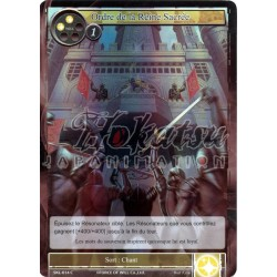 F SKL-014  Ordre de la Reine Sacrée